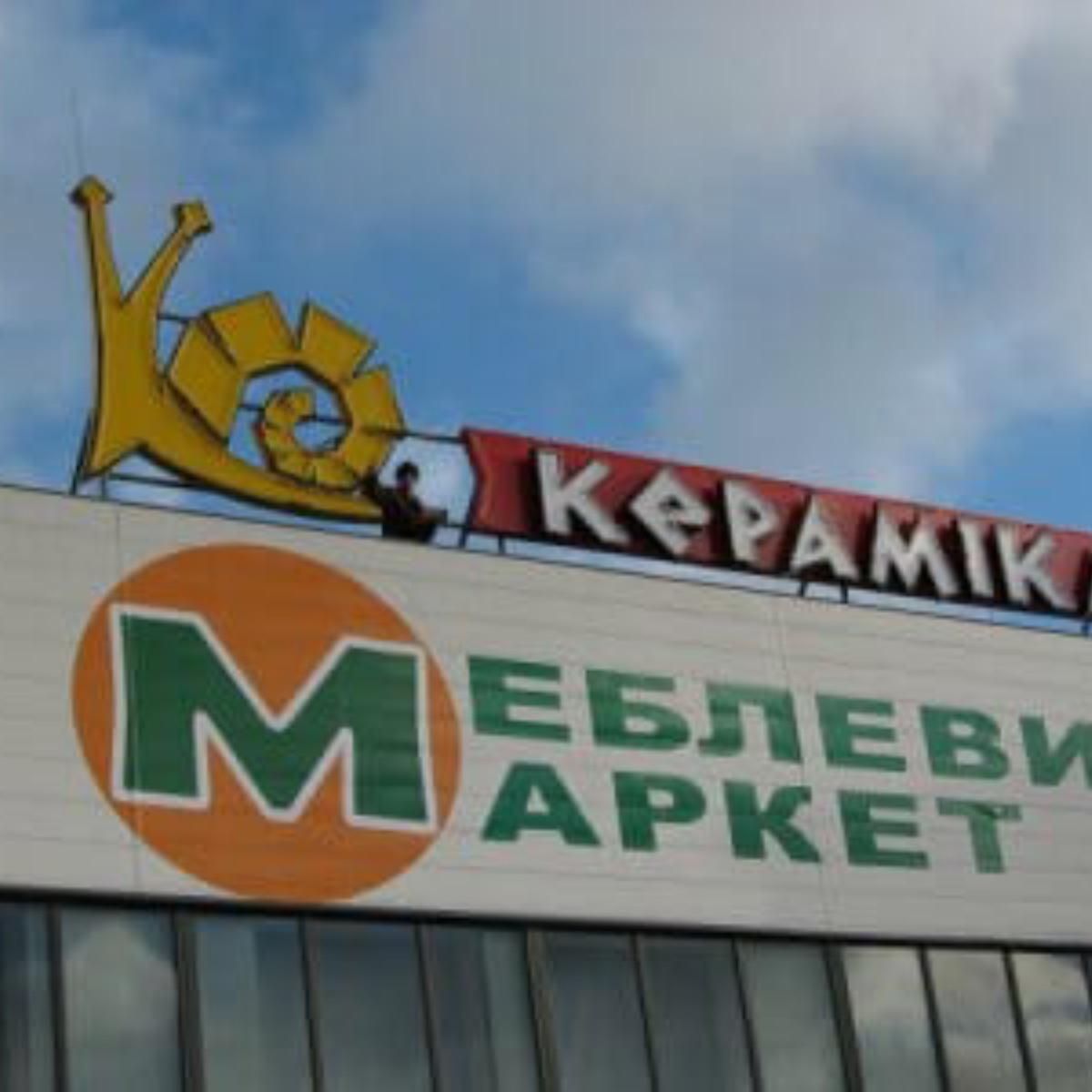 Кераміка меблевий маркет